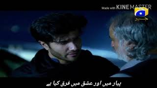 Difference Between Pyar & Ishq Khaani Drama Best Scene status video with Urdu Subtitles