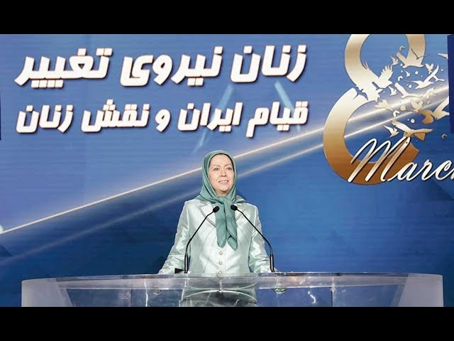 Speech by Maryam Rajavi on International Women's Day