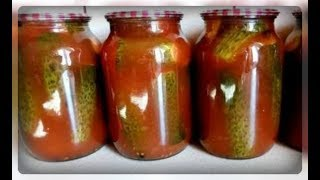Консервированные огурцы с кетчупом