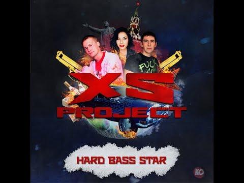 Клип XS PROJECT - Hard Bass Star
