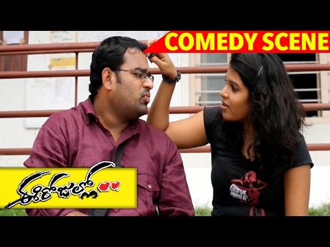 Bhargavi Adult Comedy Scene - Srinivas Worried About Reshma - Ee Rojullo Movie Scenes