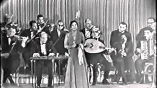 Oum Kalsoum - Siret El Hob