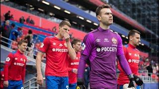 Футбол Товарищеский матч Челси Англия ЦСКА Россия