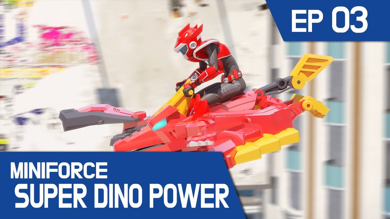 [MINIFORCE Super Dino Power] Ep.03: The Vacuum That Ate Everything!