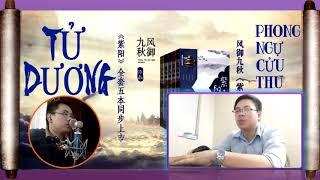 Truyện đêm khuya - Tử Dương - Chương 525-528. Tiên Hiệp, Huyền Huyễn Xuyên Không