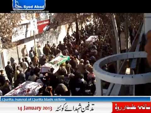Tadfeen Shohada-e-Quetta Alamdar road Blast 14 January 2013