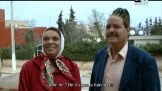 Film Marocain Attarqia - الفيلم المغربي الترقية
