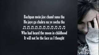 hum-royenge-itna-male-version-lyrics