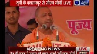 CM Yogi Adityanath addresses public in Balrampur, UP