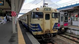 津軽線キハ48系 青森発車