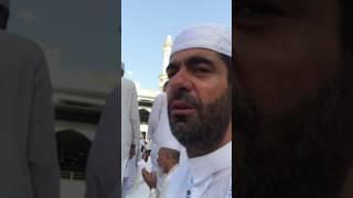 Hasan GÖNÜL  Mekke-Kabe        Ruhuna  EL FATİHA  İmam Hatip Mehmet YAZAR Hocamız