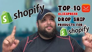 SHOPIFY: TOP 10 ALIEXPRESS DROPSHIPPING PRODUCTS FOR SHOPIFY (2018)
