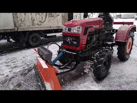 Купить Купить Отвал (лопата) для минитрактора Шифенг-244 Agrotractor.com.ua