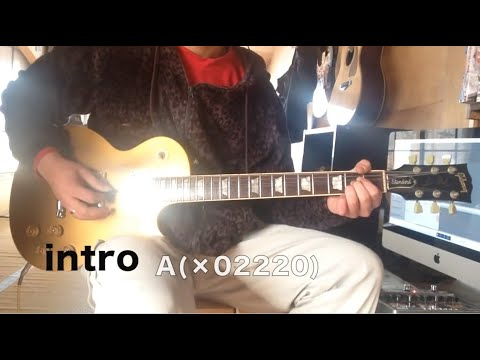 How to play#2 My First Kiss / Hi-STANDARD