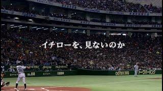 Download lagu 2019年引退選手応援歌メドレー