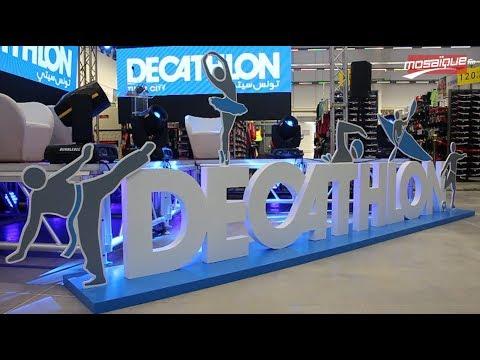 Inauguration imminente de Decathlon Tunis City