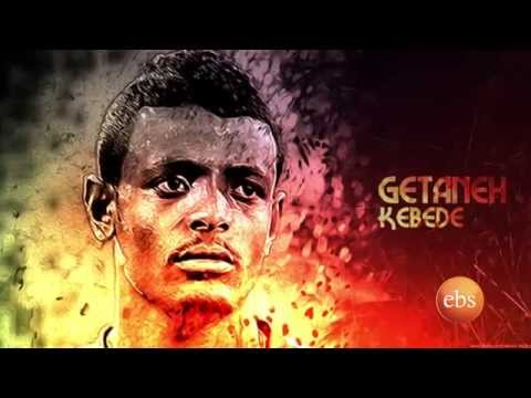 Sport America on Ebs , Ethiopian National  Soccer  Team