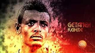 About Ethiopian National  Soccer  Team on EBS