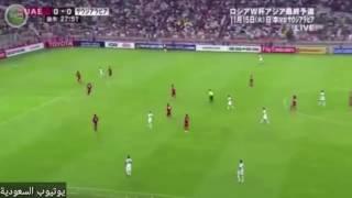 بالفيديو.. مباراة السعودية والإمارات تثير حماس معلّق ياباني مع هدف المولد