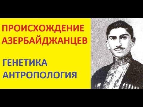 Методичка для армяно-цыган.