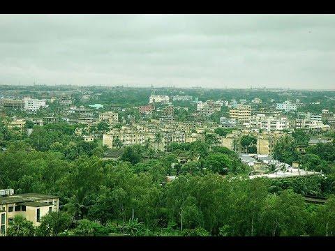চট্টগ্রাম শহরের কিছু এলাকা - City Area of Chittagong