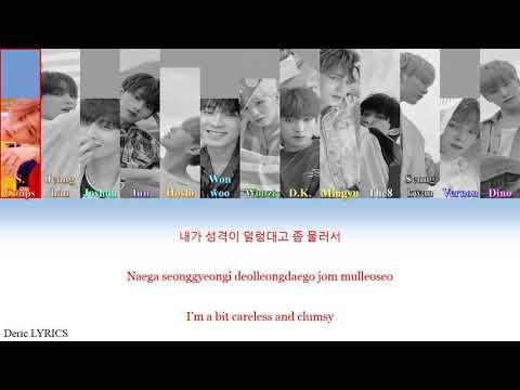 Seventeen - Oh My (Color Coded Lyrics) [Han/Rom/Eng]
