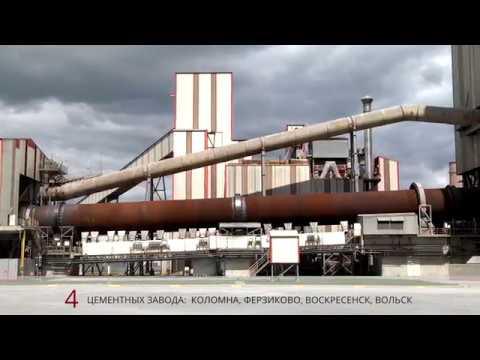 Как производят цемент Holcim?