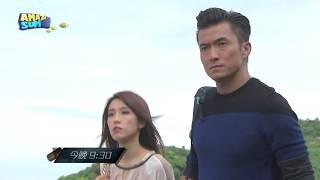 同盟   第9集預告 (TVB)