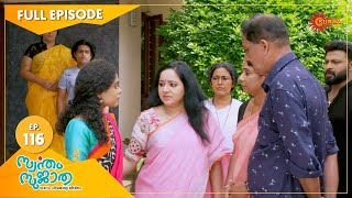 Swantham Sujatha - Ep 116 | 29 April 2021 | Surya TV | Malayalam Serial