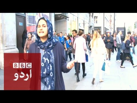 What do you know about Pakistan - London tells