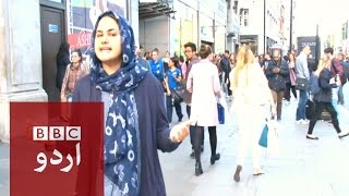 آپ پاکستان کے بارے ميں کيا جانتے ہے؟ -BBC Urdu