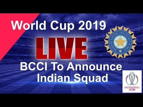 ICC Cricket World Cup 2019: भारतीय टीम की घोषणा, जानिए किसे मिली जगह | Virat Kohli | M S Dhoni