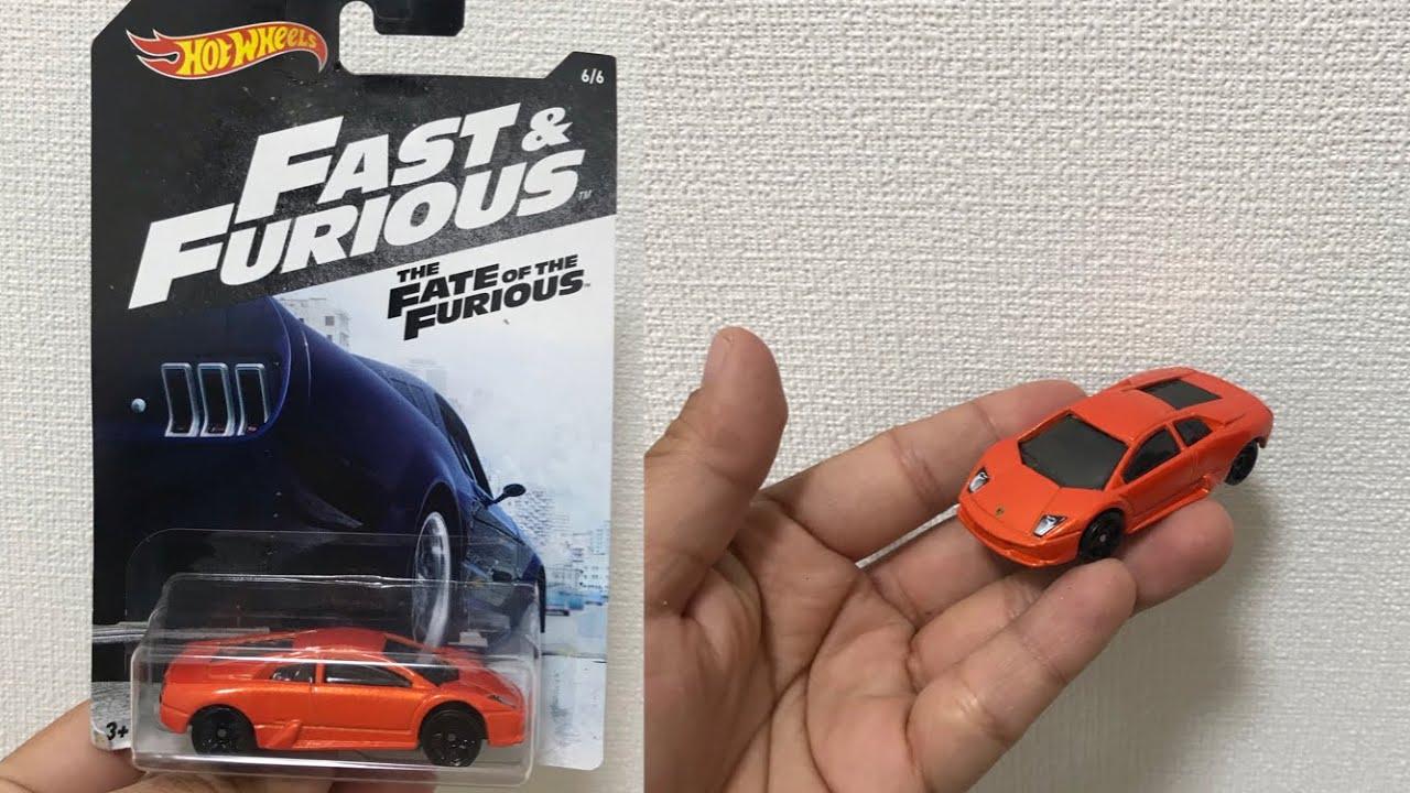 Fast And Furious 9 Lamborghini Murcielago Hotwheels Hotwheels