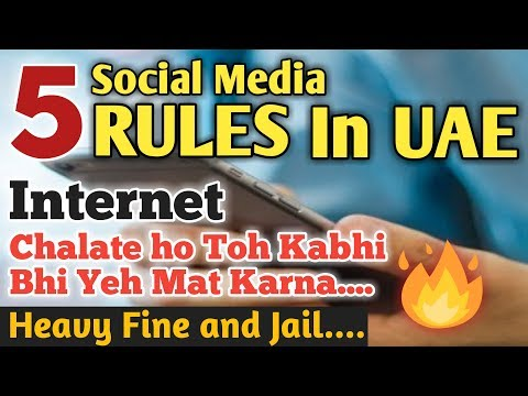 5 Social Media Rules In UAE - Dubai | Must Know These | UAE