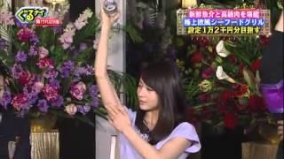 堀北真希 筋トレ法 堀北真希 動画 27