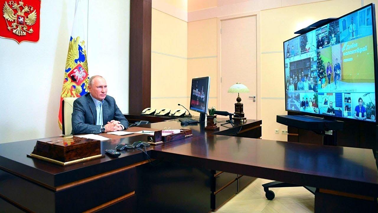 Путин встретился с финалистами конкурса «Доброволец России – 2020»