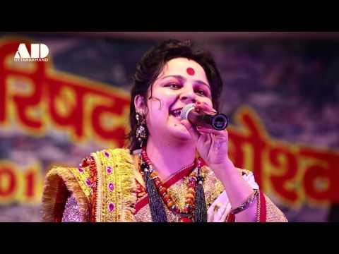 Nyoli (Kumaoni Song) I Khushi Joshi Digari I Uttarayani Mela 2015 Bageshwar