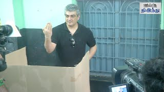 Ajith Casts Vote | Tamil Nadu Election 2016 | Tamil The Hindu