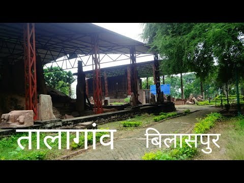 तालागांव Talagaon | Devrani-Jethani Rudra Shiv Mandir | NH 130 | Bilaspur- Raipur|
