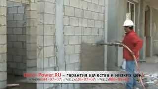 Штукатурка стен по маякам оборудованием DP-N1(Использование штукатурных станций и шпаклевочных машин существенно увеличивает скорость выполнения отде..., 2013-04-01T16:18:46.000Z)