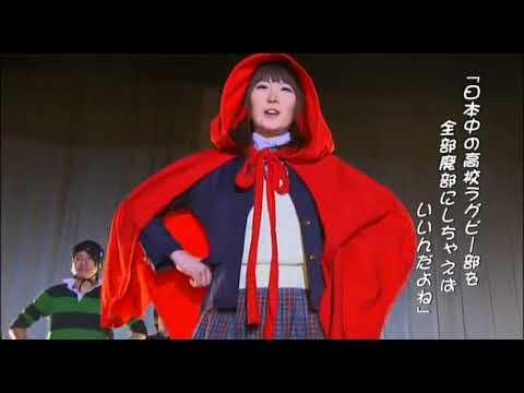 Momoka Nishina Sos Dance Ending Red Sword 2012
