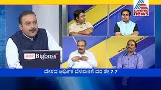 Debate on  politics with economists