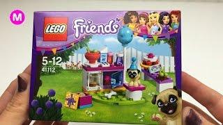 Открываем Игрушки Лего Френдс Opening Lego Friends Toys