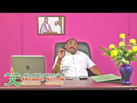 Gokulam Garden | MD M.THANGARAJ Speach about land | coimbatore