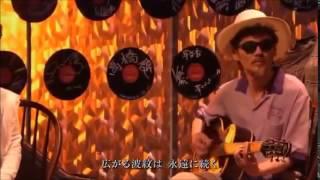 Live Studio Tokyo (acoustic ver.)