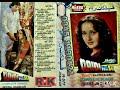Likha Hai Yeh (( Heera Jhankar ))