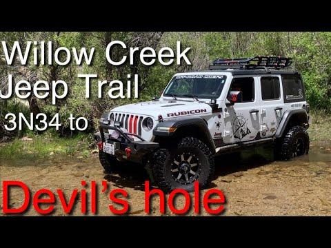 Aztec Falls / Devil's Hole Hike (Meetup at Lake Arrowhead ...  |Devils Hole Arrowhead