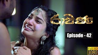 Ravana | Episode 42 21st April 2019 Thumbnail