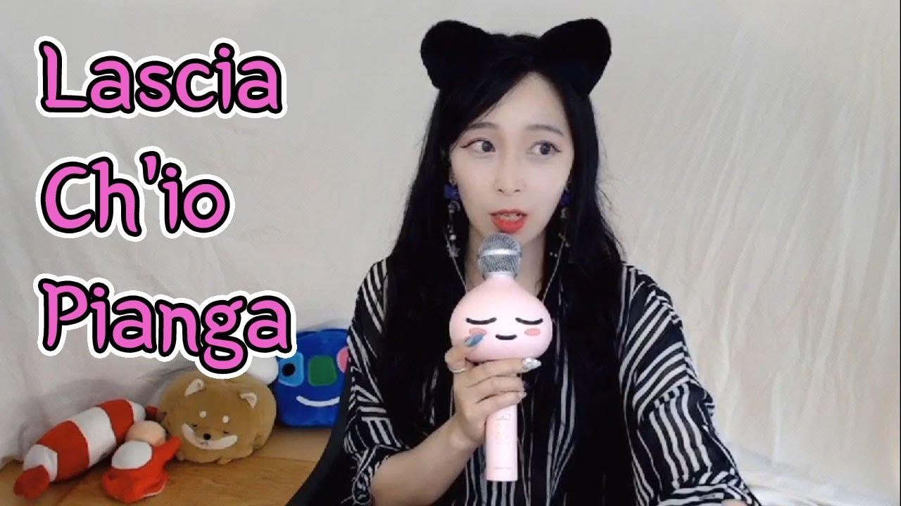 (노MR) Lascia Ch'io Pianga cover by 천사랑