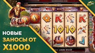 видео Большие выигрыши в казино Super Slots